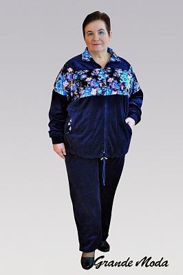 b2cd14525a8 Женские спортивные костюмы больших размеров
